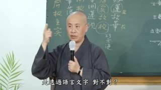 妙法蓮華經簡版第一集(共18集)