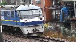 JR山陽本線 貨物列車 雨のEF210ー307
