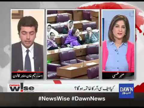 Newswise - 12 January, 2018 - Dawn News