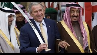 '28 Pages' Finally Released, Implicating Saudi Arabia In 9/11 Attacks