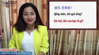 Baixar 66 Câu tiếng Trung dùng trong Khách Sạn Nhà Nghỉ