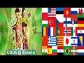 Code Lyoko theme song multilanguage, with lyrics (New version)