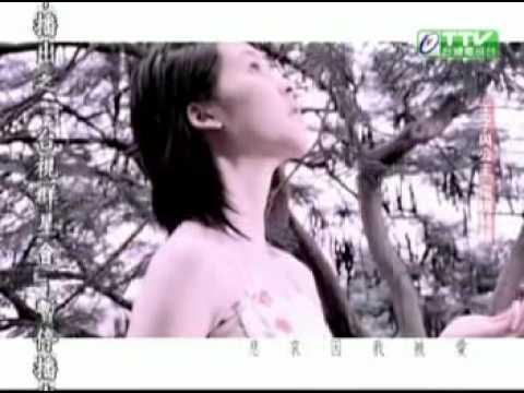 Nhạc Phim Hoàng Tử Ếch 6 ( Trích VCD 2005)