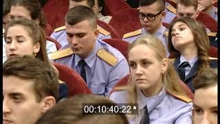 Урок Мужества Академия Следственного комитета РФ