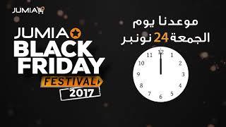 24 ساعة باش تشري لي خاصك غير ب 100 درهم !!!