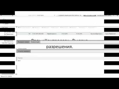 Метровагонмаш: Управление складом в рамках производственного цикла