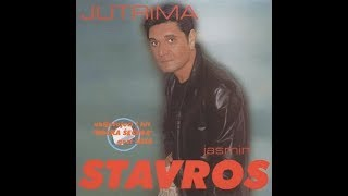 Jasmin Stavros - Zivot mi se fucka - Audio 2000.