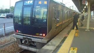 JR宝塚線 北伊丹駅2番ホームに321系普通列車が到着&発車 1番ホームを223系6000番台丹波路快速が通過