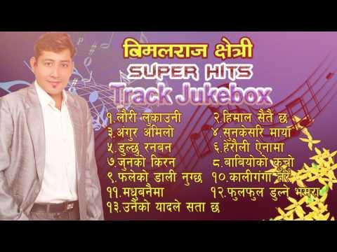 Singer Bimalraj Chhetri's  music tracks  विमलराज क्षेत्रीका चर्चित गीतहरुका म्युजिक ट्रयाक jukebox