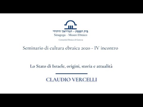 Claudio Vercelli - Lo Stato Di Israele, Origini, Storia E Attualità
