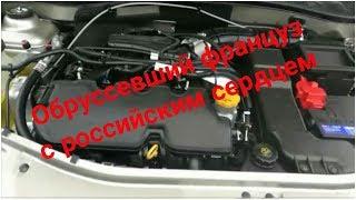 видео Двигатель на Ладе-Ларгус: отзывы о К4М и ВАЗ-11189