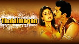 Thalaimagan | (2006) | Tamil Action And Drama Superhit Movie