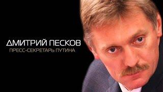 Мило Дмитрий Песков и Татьяна Навка празднуют свадьбу!