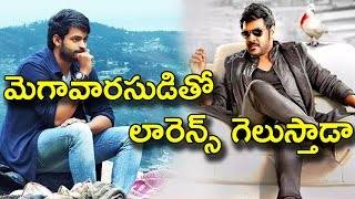 Raghava Lawrence Fight To Varun Tej Mister Movie | Varun Tej | Raghava Lawrence|Telugu Video Gallery