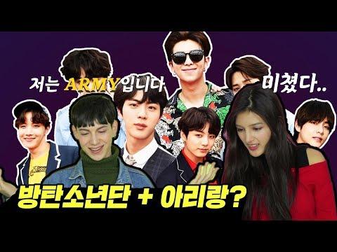 BTS 방탄소년단을 처음 보고 푹 빠진 외국인 반응 Feat.국뽕 없이 그냥 리얼 [외국인 반응 l 코리안브로스]