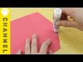 封筒にキレイにのりを塗る裏ワザ | How to stick with glue