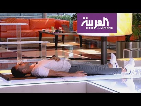 صباح العربية | أساسيات التنفس الصحيحة أثناء ممارسة الرياضة  - 12:54-2018 / 10 / 11