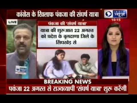 Munde's daughter to launch 'Sangharsh Yatra' ahead of Maha polls
