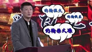 袁视角  02 汉朝那些糟心的事儿