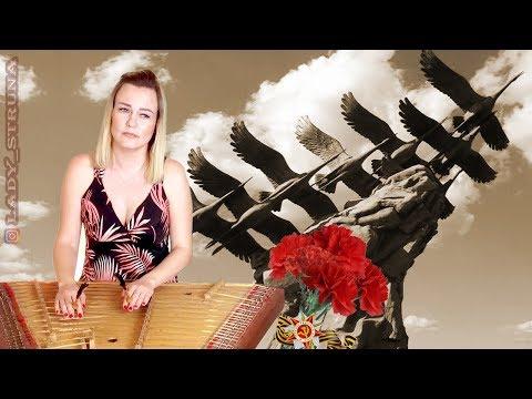 Песни Победы цимбалы Журавли Самохина Евгения играет на цимбалах Hackbrett Dulcimer