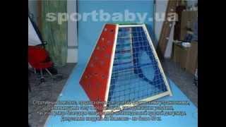 Детский спортивный комплекс для улицы и дома «Пирамида»(Детский спортивный комплекс для улицы и дома «Пирамида» от производителя http://sportbaby.ua/, 2014-02-13T14:07:52.000Z)