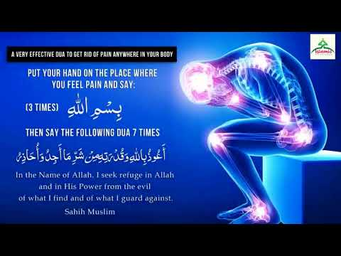 Dua For Pain - A very EFFECTIVE dua to get rid of PAIN anywhere in your  body
