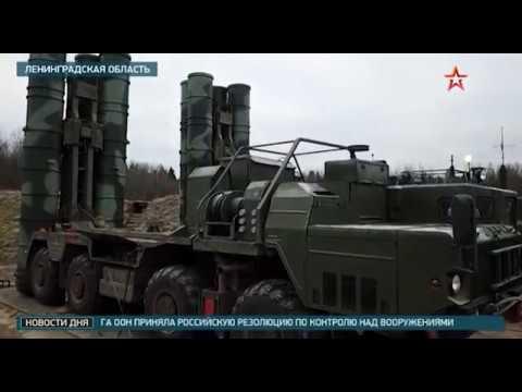 Небо Петербурга прикроют новейшие комплексы ПВО С-400 «Триумф»