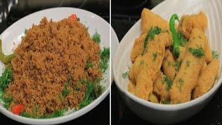 أرز صيادية - بساريا بالثوم والكمون - سمك وسبيط مقلي| الشيف حلقة كاملة