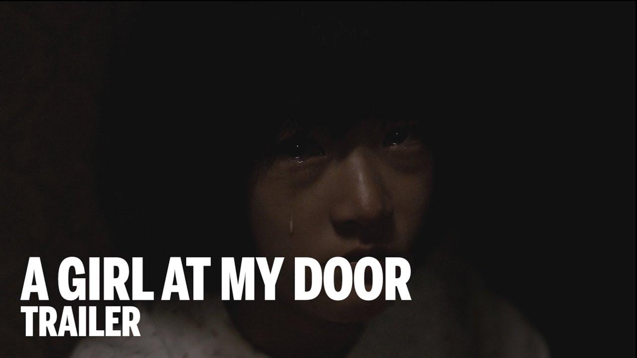 A GIRL AT MY DOOR Trailer | Festival 2014