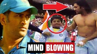 50 Facts You Didn't Know About MS Dhoni thumbnail