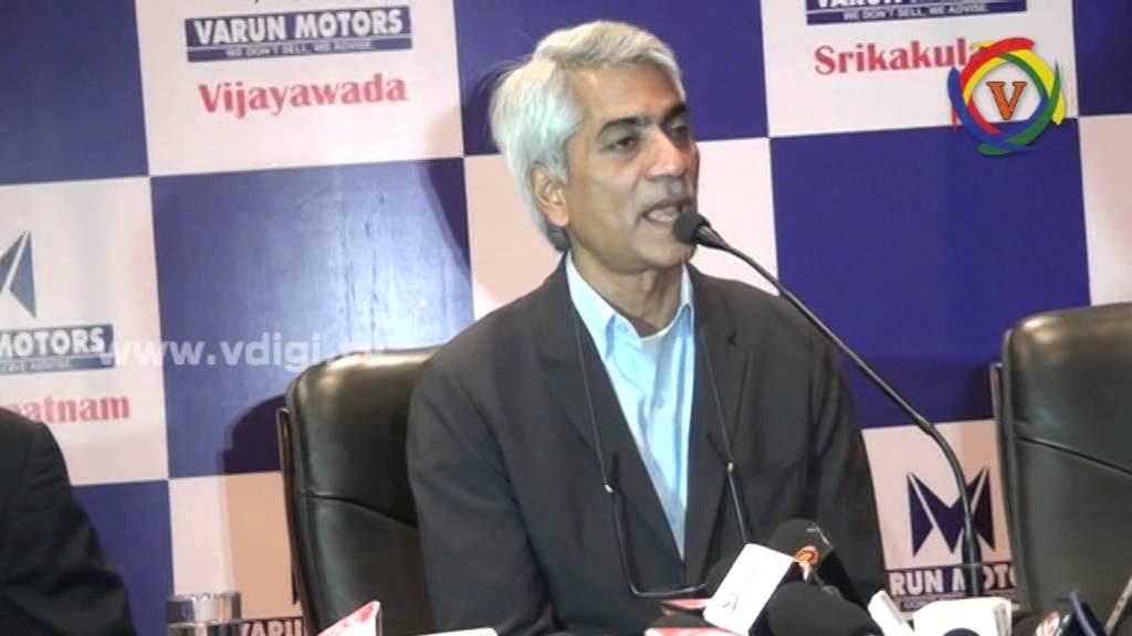 Varun Motors Press Meet Youtube