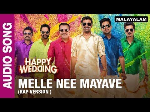 Nee Mayave (Rap Version ) (Audio Song) | Happy Wedding | Soubin Shahir, Sharafudeen & Siju Wilson