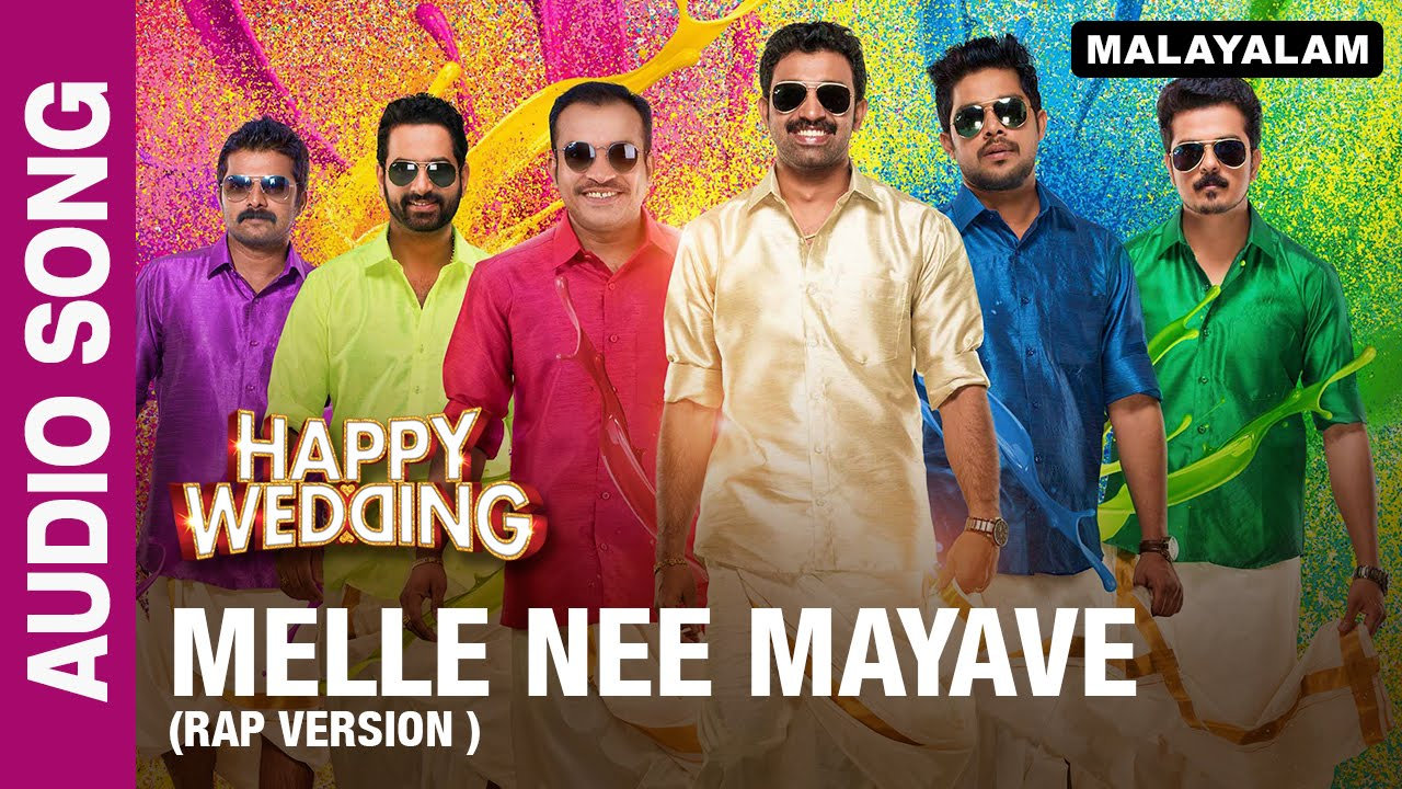 Nee Mayave Rap Version Audio Song
