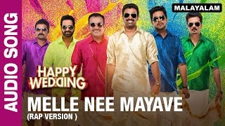 Download Hindi Video Songs - Nee Mayave (Rap Version ) (Audio Song) | Happy Wedding | Soubin Shahir, Sharafudeen & Siju Wilson