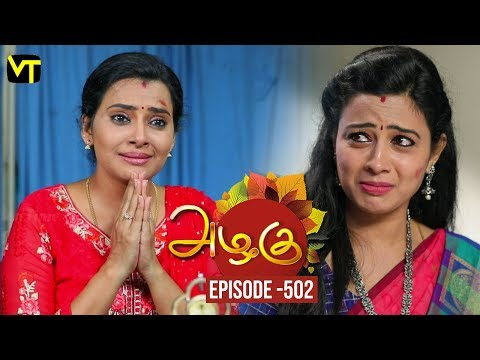 Azhagu Tamil Serial latest Full Episode 502 Telecasted on 12 July 2019 in Sun TV. Azhagu Serial ft. Revathy, Thalaivasal Vijay, Shruthi Raj and Aishwarya in the lead roles. Azhagu serail Produced by Vision Time, Directed by Selvam, Dialogues by Jagan. Subscribe Here for All Vision Time Serials - http://bit.ly/SubscribeVT   Click here to watch:  Azhagu Full Episode 501 https://youtu.be/TVwbeegNiKc  Azhagu Full Episode 500 https://youtu.be/1fwc8z3xjHg  Azhagu Full Episode 499 https://youtu.be/U4h-LVEY0aY  Azhagu Full Episode 498 https://youtu.be/lavlTV7cDMg  Azhagu Full Episode 497 https://youtu.be/FQhShm0mSQE  Azhagu Full Episode 496 https://youtu.be/8iMCl2FzhUc  Azhagu Full Episode 495 https://youtu.be/WA5Ul2xJw8A  Azhagu Full Episode 494 https://youtu.be/TVUhEFj6LRY  Azhagu Full Episode 493 https://youtu.be/FdFrroZId7c  Azhagu Full Episode 492 https://youtu.be/jUukZCaY4QM    For More Updates:- Like us on - https://www.facebook.com/visiontimeindia Subscribe - http://bit.ly/SubscribeVT
