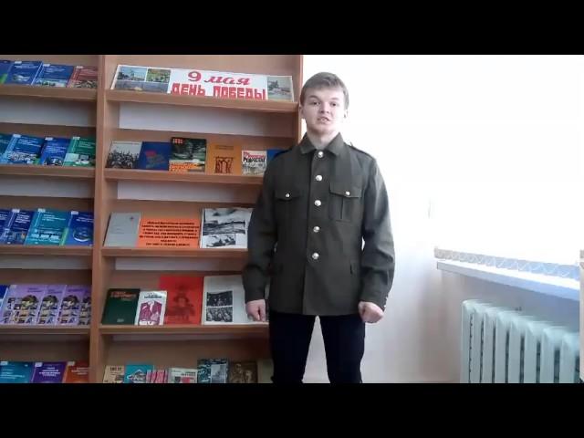 Изображение предпросмотра прочтения – АнтонЛанцов читает произведение «Письмо с фронта» Э.А.Асадова