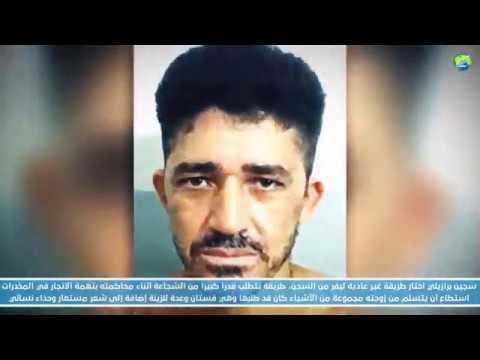 مسلسل عشق ودموع الحلقة 81 كامله Hd Series Arabic