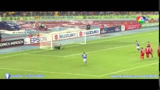 ไฮไลท์ฟุตบอลซูซูกิคัพ 2014 รอบชิงชนะเลิศนัดสอง ไทย VS มาเลเซีย