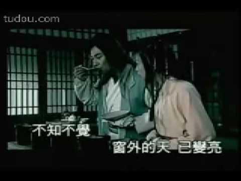 Yong Yuan Yong Yuan/永远永远