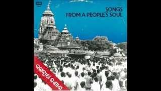 Jagannatha Ho Kichhi Magu Nahin...Odia Bhajan...Bhkari Bal