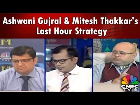 Closing Bell (12th Apr)   Ashwani Gujral & Mitesh Thakkar's Last Hour Strategy   CNBC TV18