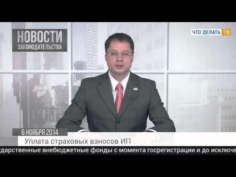 Белорусская федерация
