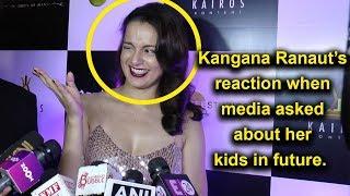 Actress Kangana Ranaut arrives at Manikarnika wrap-up bash. Bollywood Updates