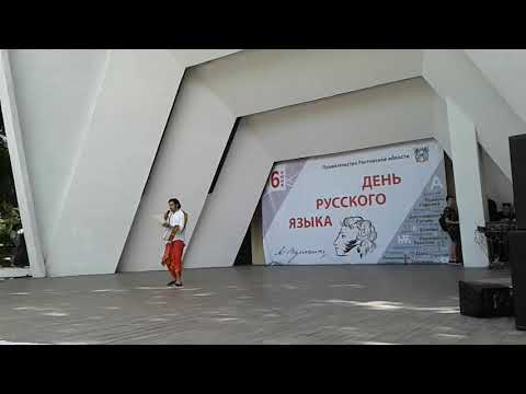 Стихотворение Пушкина на английском