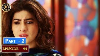 Meri Baji Episode 94 - Part 2 - Top Pakistani Drama