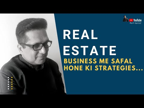 Real Estate Mein Safal Hone Ki Kala (Hindi) By Rajesh Aggarwal   Motivational Speaker & Life Coach