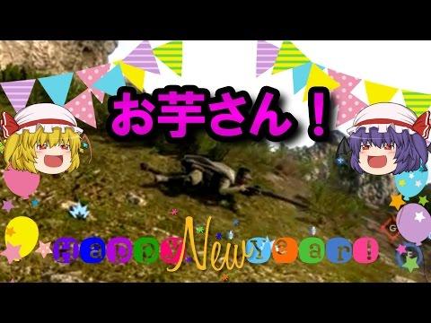 【BF1】Ep.14-仲良く喧嘩プレイ【ゆっくり実況】 - YouTube