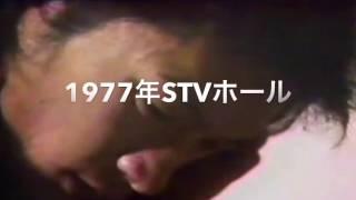 1977年STVホール千春のひとり唄より.