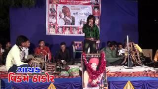 Maniyara Ni Yadd Ma Vikram Thakor