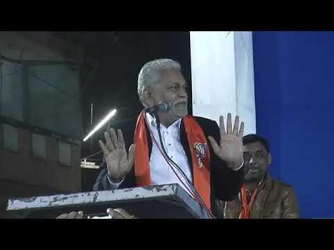 Parshottam Rupala Speech Dhari Amreli, Gujarat